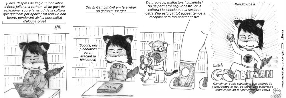 Campus Invaders Gambiman